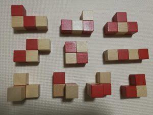 空間パズルの全ピース