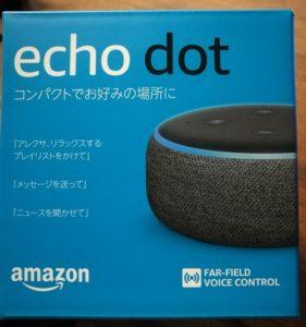 echo dotの箱画像