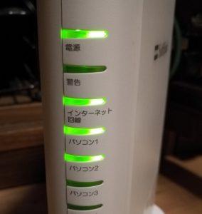 softbankモデムのインターネット回線ランプ